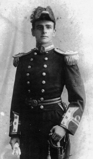 Portrait of Eric E.C. Tufnell as a young man in dress uniform